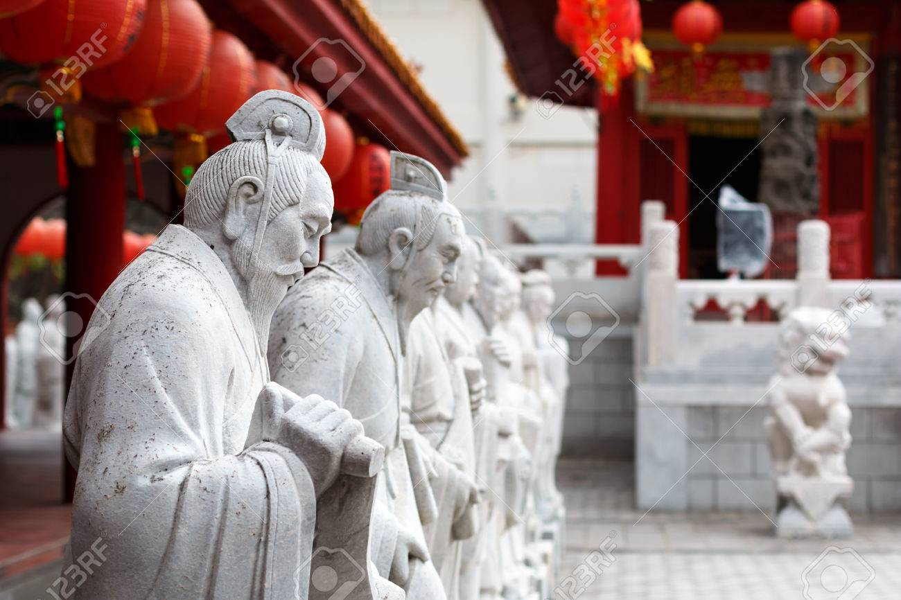 Temple of Confucius - 50239976