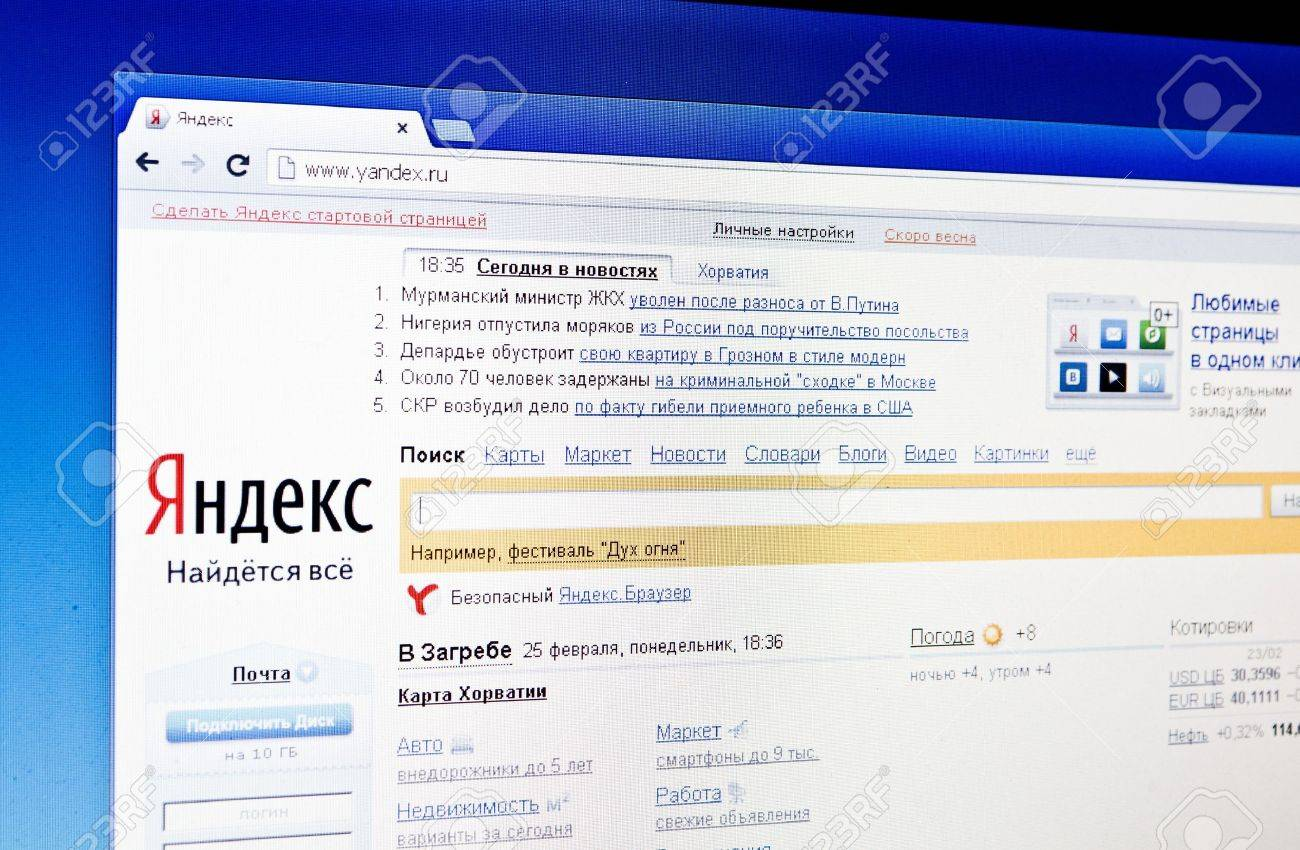 RIJEKA, CROATIA - FEB 25: Search engine Yandex.ru in Google Chrome browser, on a computer screen. This search engine web site the most visited and popular in the Russia and ex-USSR countries. February 25, 2013 in Rijeka, Croatia. Stock Photo - 18171328