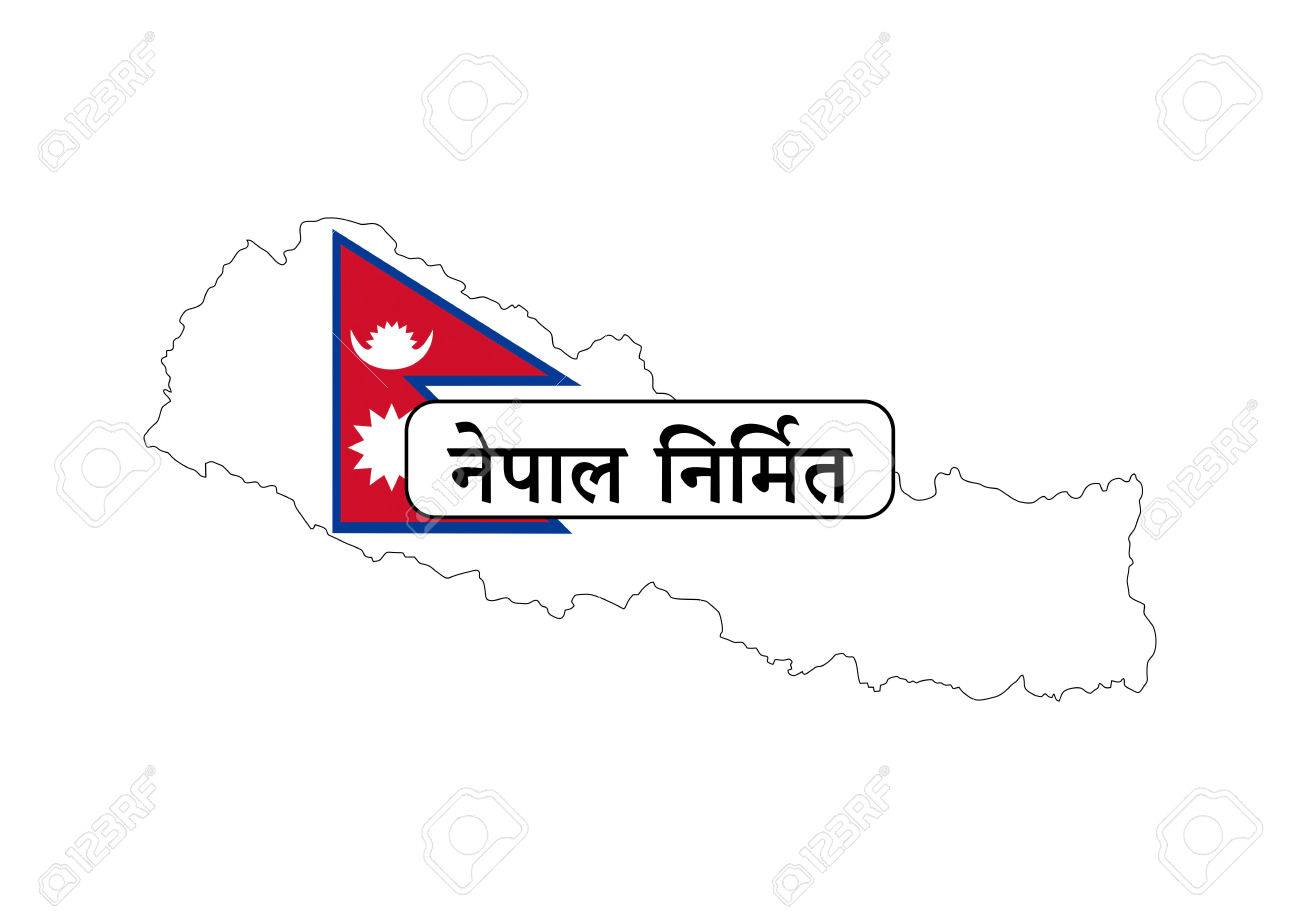made in nepal country national flag map shape with text