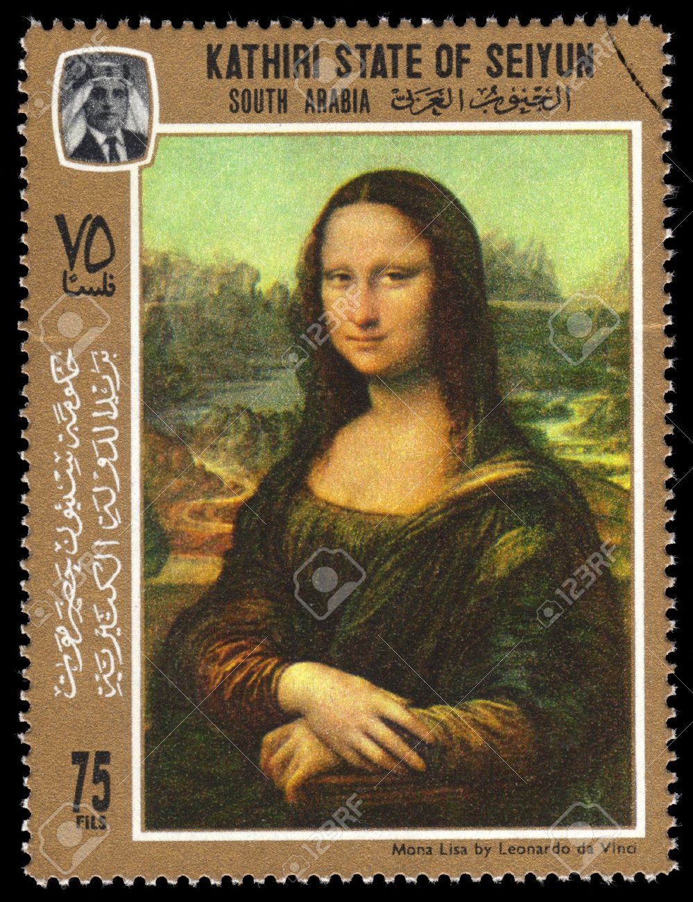 kathiri state of seiyun postage stamp with a portrait image of