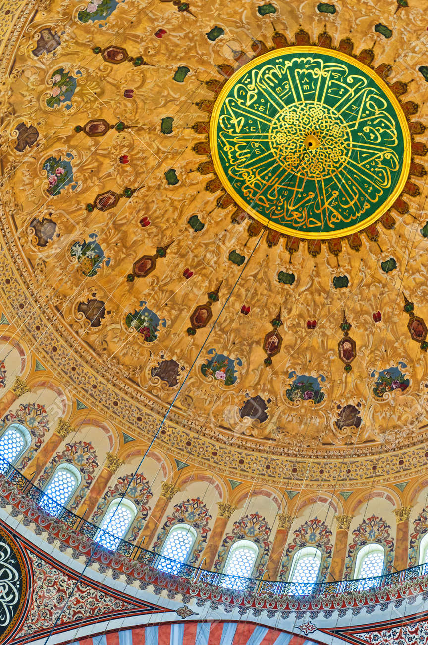 A view of the interior of the Suleiman mosque situated in the Turkish city of Istanbul. Stock Photo - 12079130