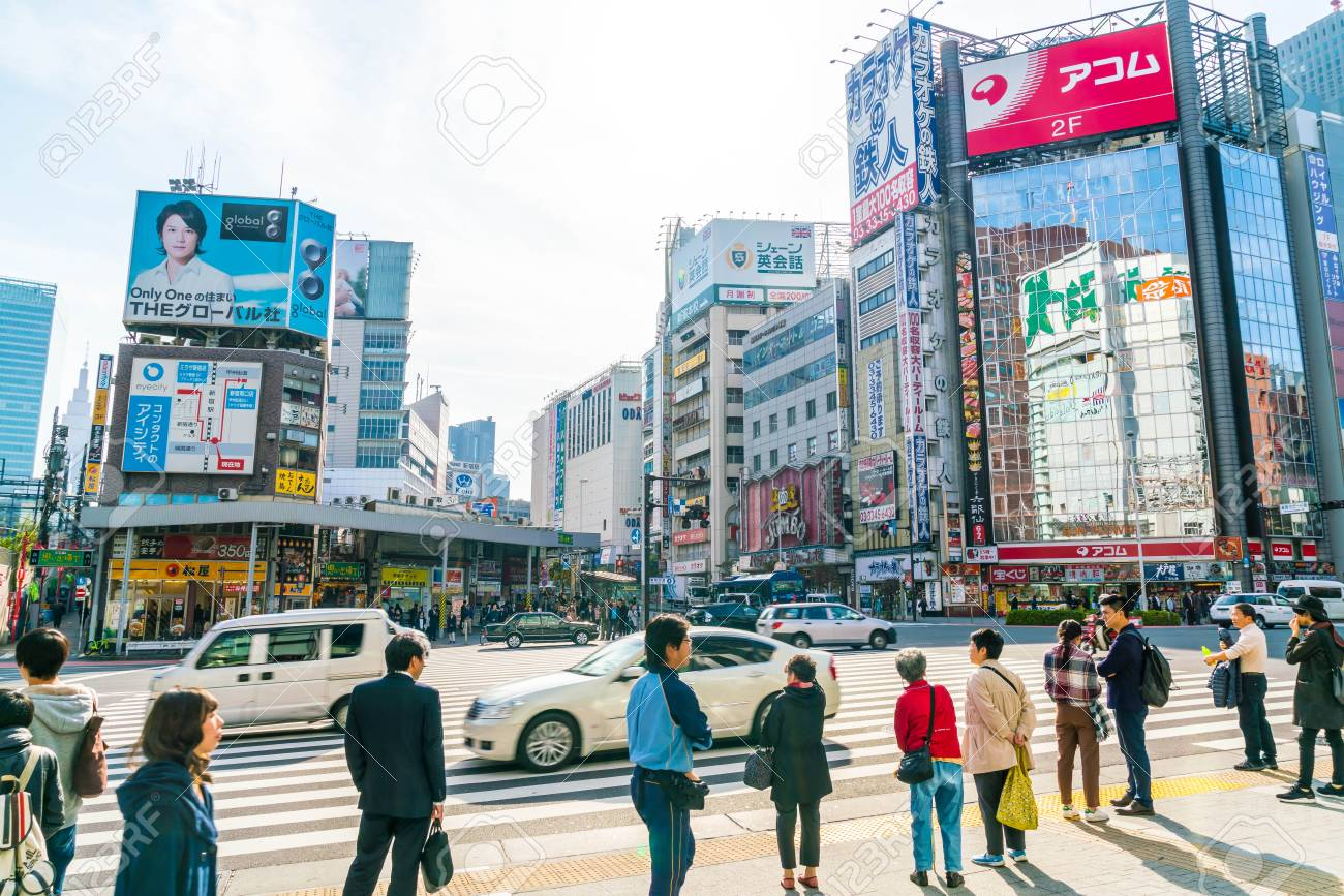 9c6500542 Stock Photo - TOKYO ,JAPAN - 2016 Nov 17 : Shinjuku is one of Tokyo's  business districts with many international corporate headquarters located  here.