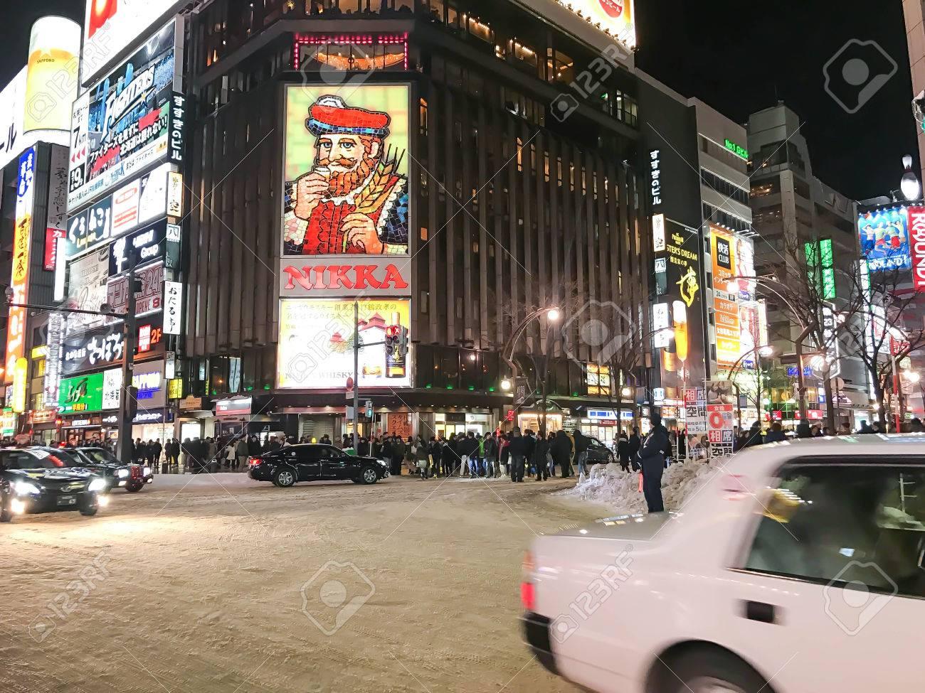 SAPPORO, JAPAN - DEC 17, 2016: Traffic passes through the Susukino