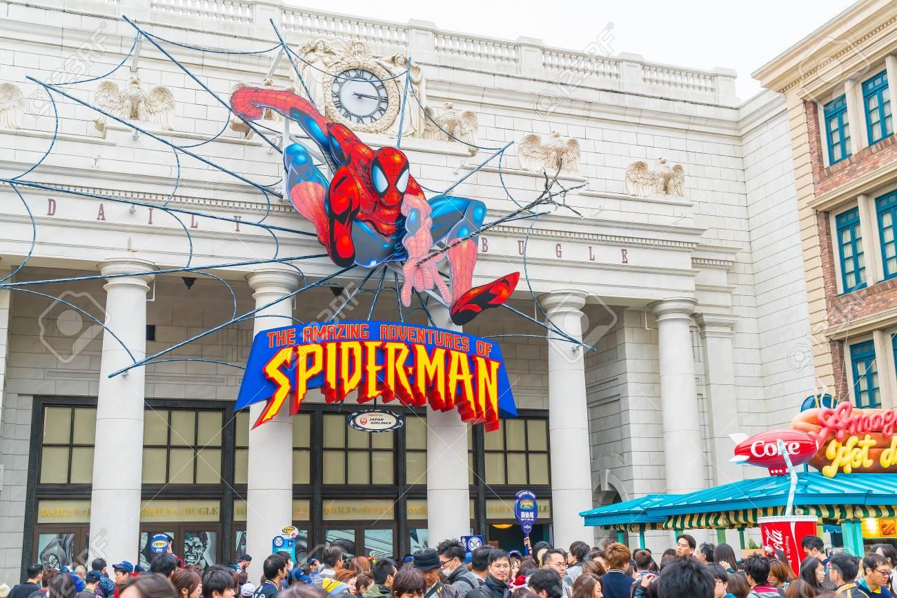 Osaka, Japan - NOV 21 2016 : Spiderman ride at Universal Globe