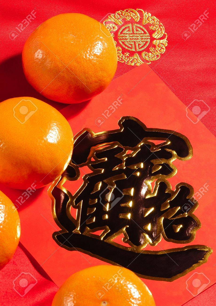 Oranges on paper with Chinese script Stock Photo - 2240703