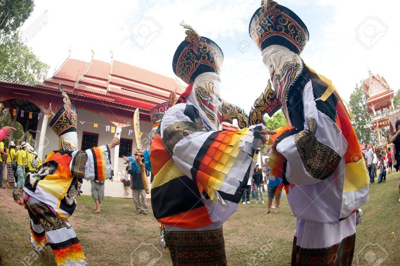 LOEI, THAILAND - JUNE 23 Phi Ta Khon Festival Traditional.. Stock ...