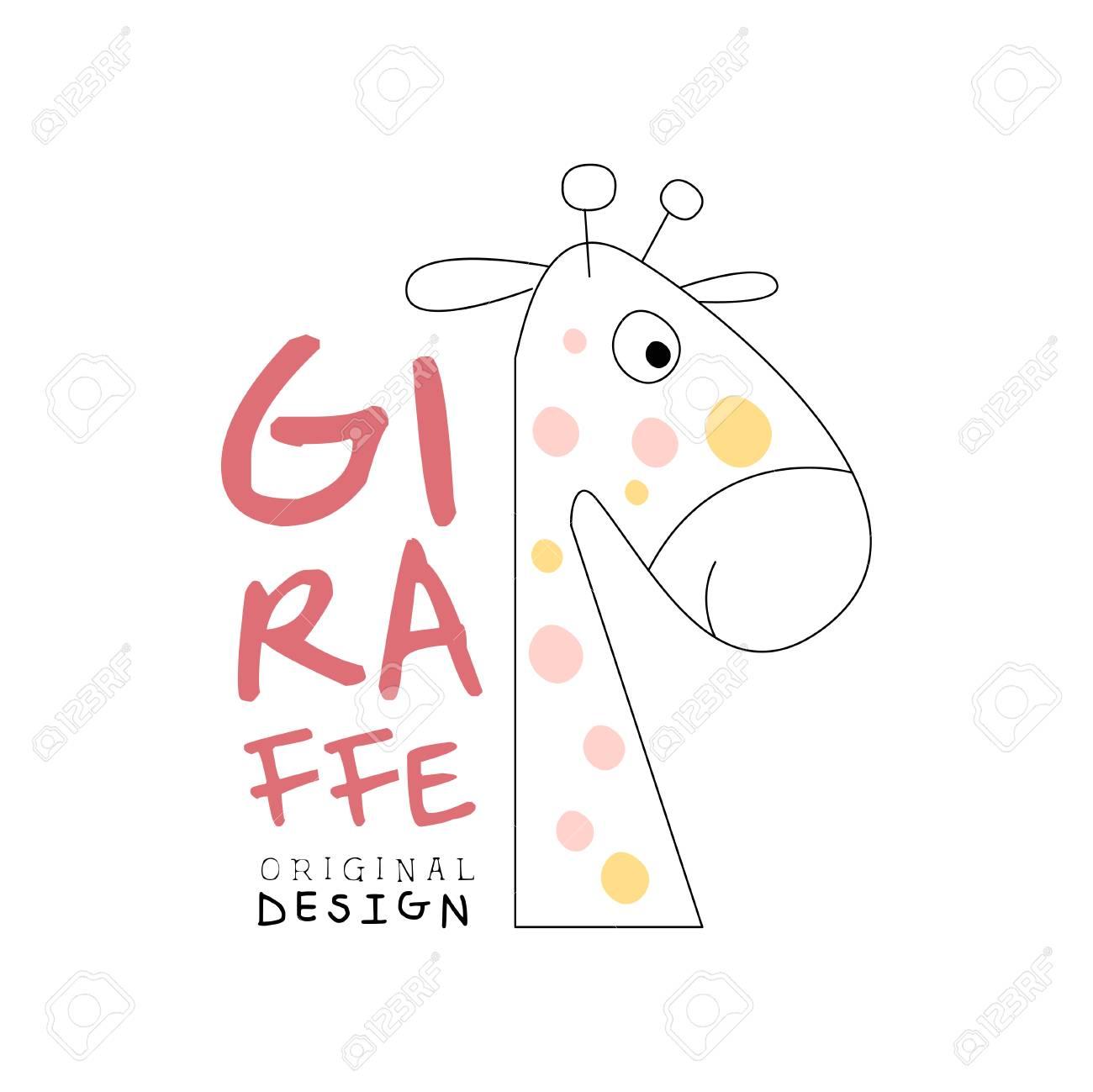 キリンオリジナルデザイン 可愛い動物バッジは手描きベクトルイラスト用のデザインに簡単に編集可能のイラスト素材 ベクタ Image