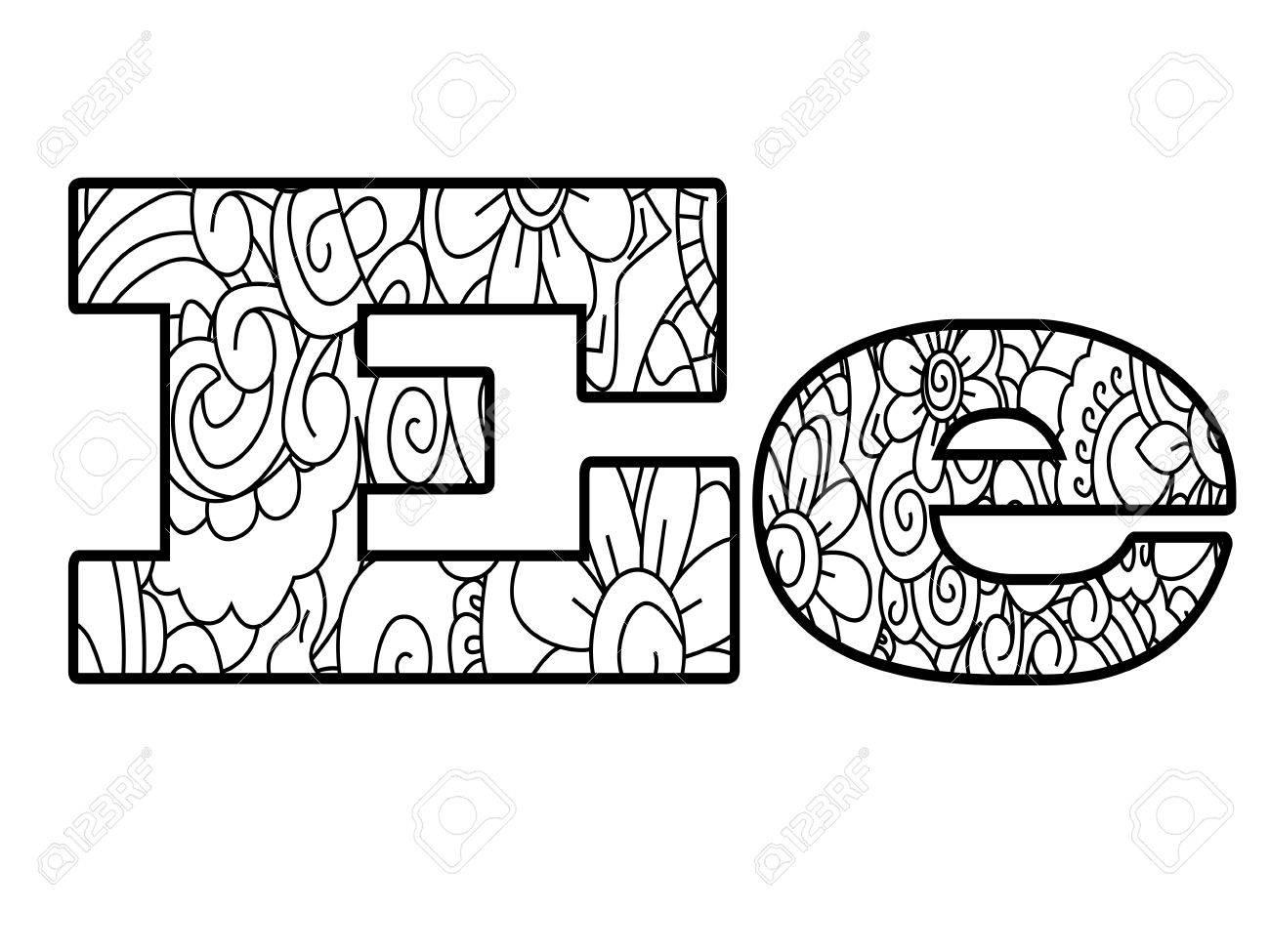 Anti Coloring Book Alphabet, The Letter E Vector Illustration Stock ...
