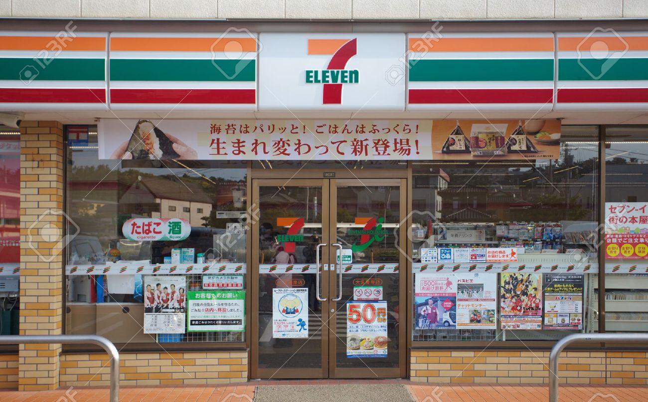 7-Eleven México | 7-Eleven México