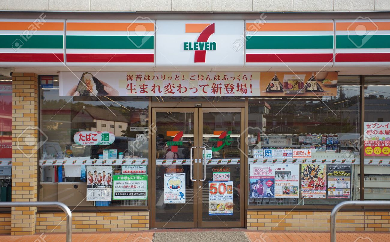 Seven Eleven Stock Photos Royalty Free Seven Eleven Images