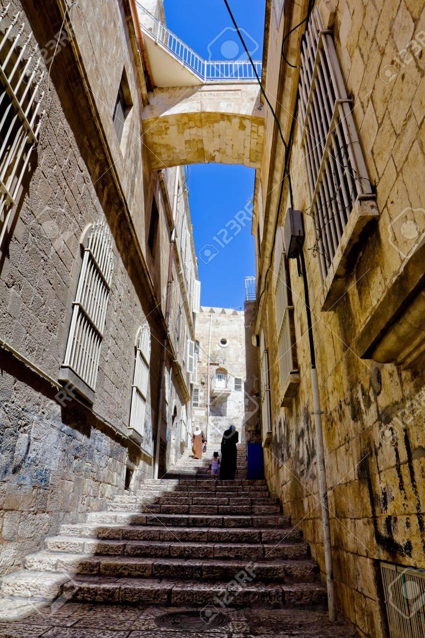 The narrow streets of the old city  Jerusalem Stock Photo - 16528920