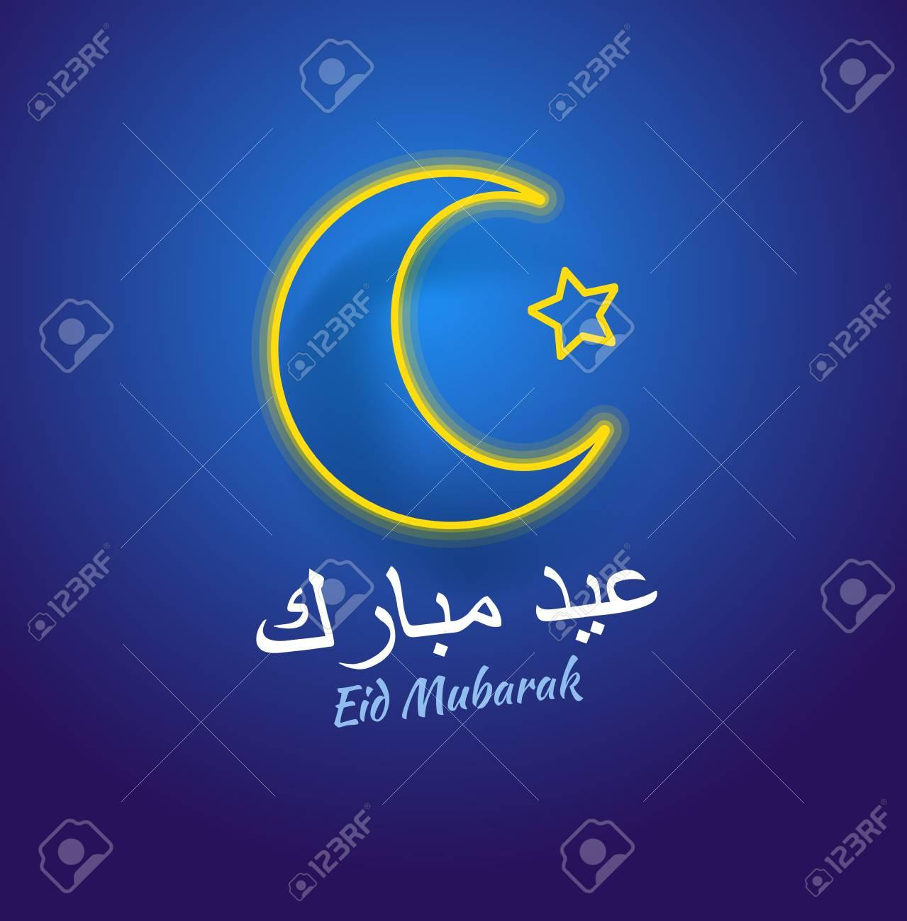 Eid mubarak greeting card vector illustration royalty free eid mubarak greeting card vector illustration stock vector 103581798 m4hsunfo