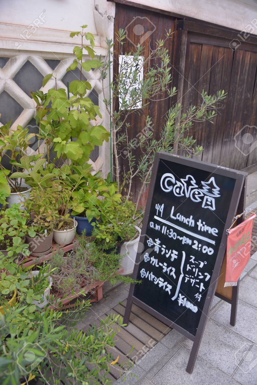 A Mini Garden At The Exterior Of A Cafe Stock Photo Picture And Royalty Free Image Image 82138853