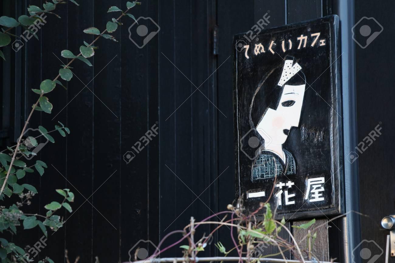 Washcloth Cafe One Florist Japan