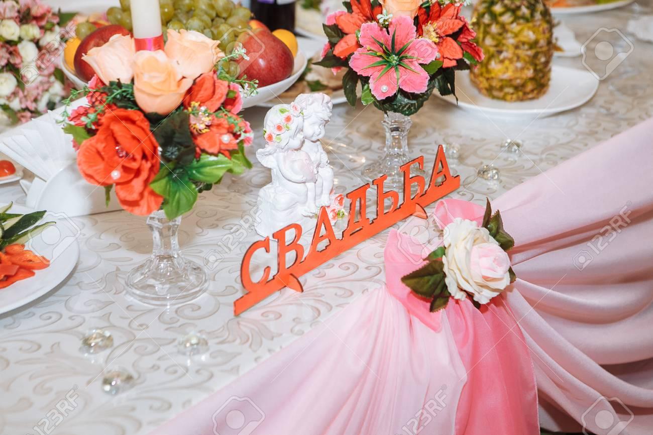 Tischdekoration Fur Hochzeit Blumen Auf Vase Am Hochzeitstisch