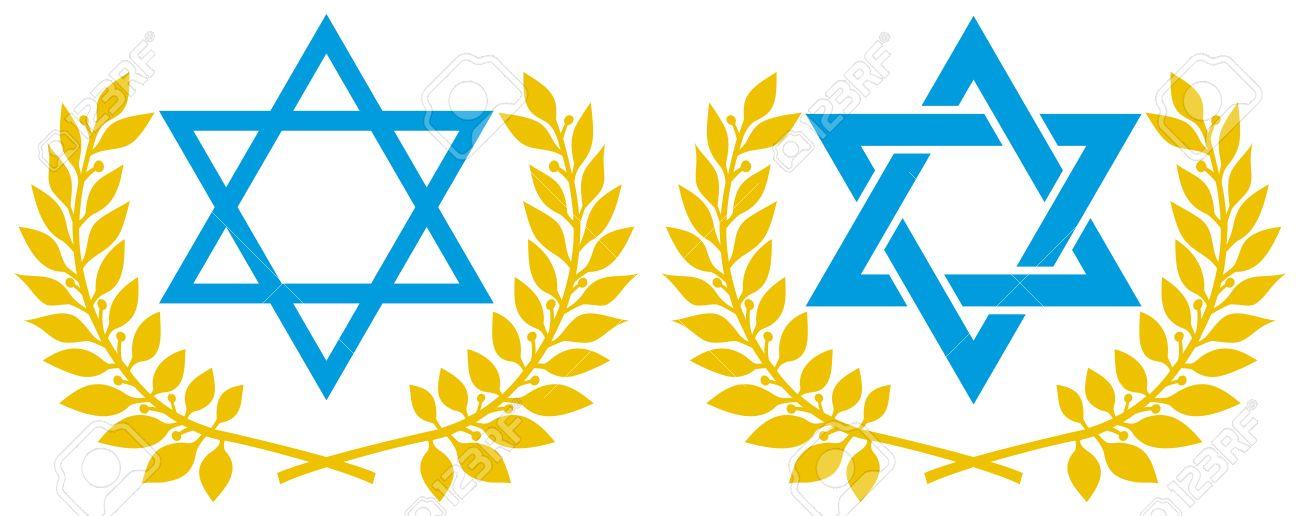 Vector illustration of star of David  symbol of Israel Stock Vector - 20303604