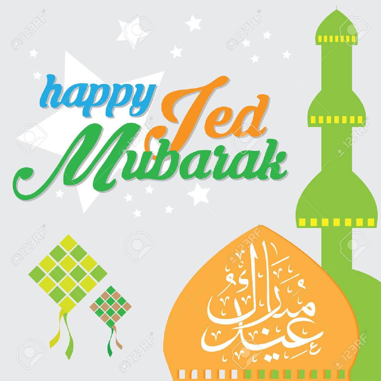 Greeting Card Happy Ied Mubarak Royalty Free Cliparts Vectors And