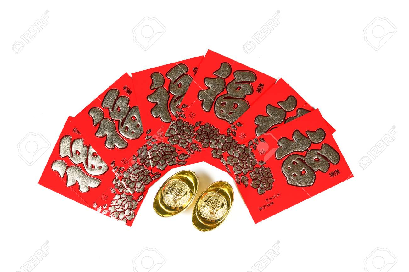 Chinese New Year Decoration With Yuan Bao And Chinese Caligraphy