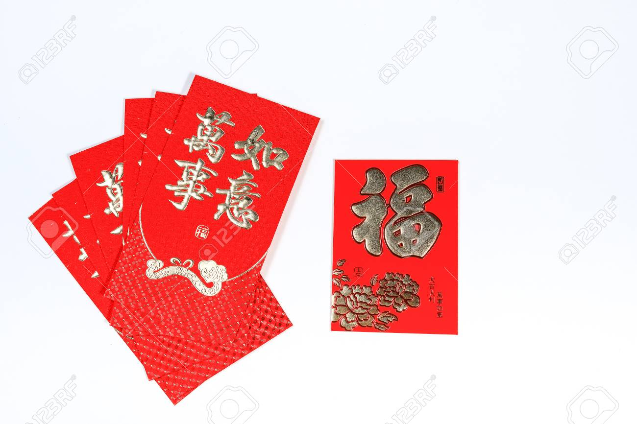 Chinese New Year Decoration With Chinese Caligraphy Words Of Stock