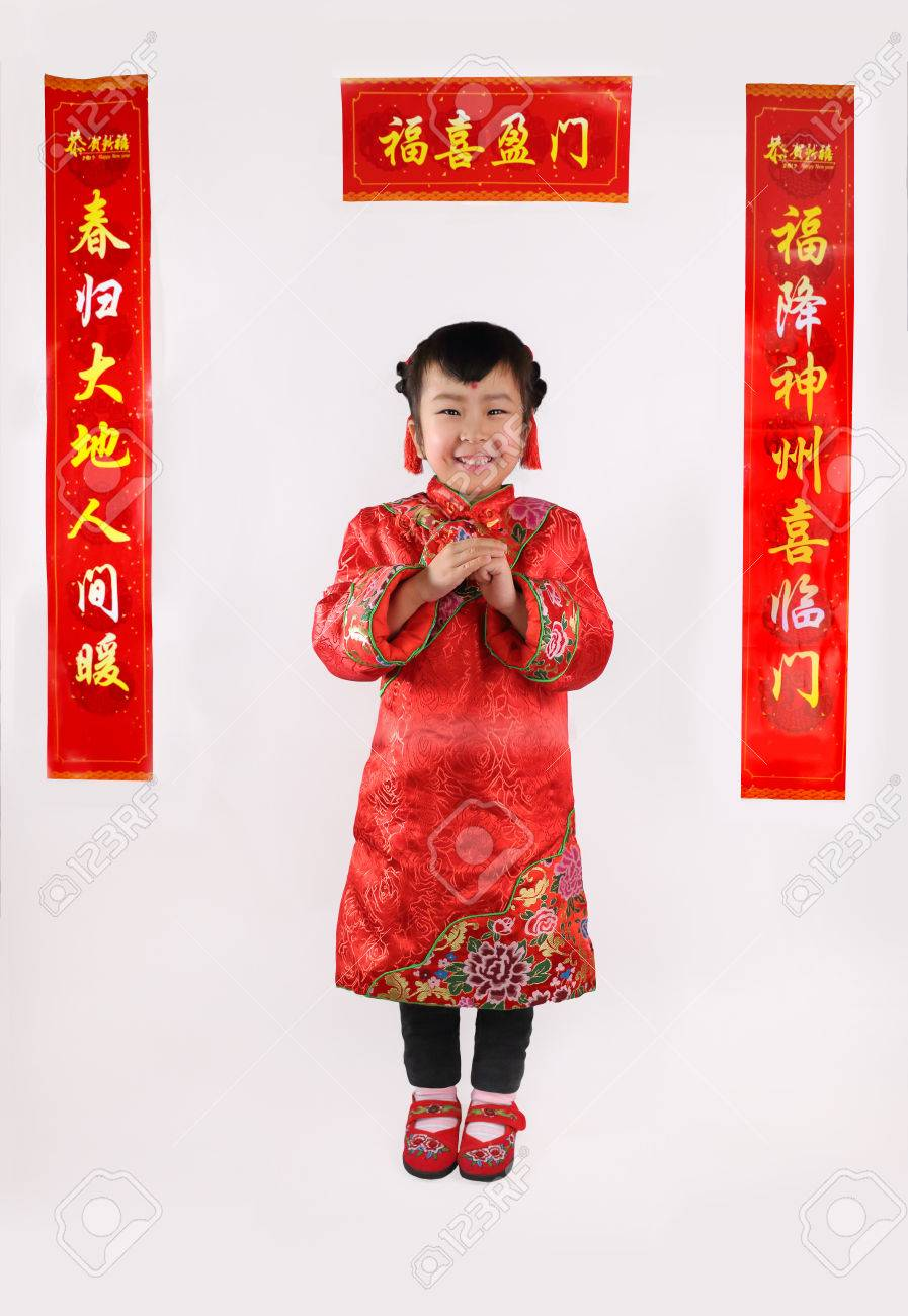 Greeting from a little chinese girl in traditional chinese costume greeting from a little chinese girl in traditional chinese costume stock photo 69386760 m4hsunfo