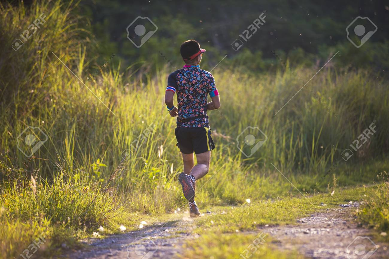 70821485defe Running Trail