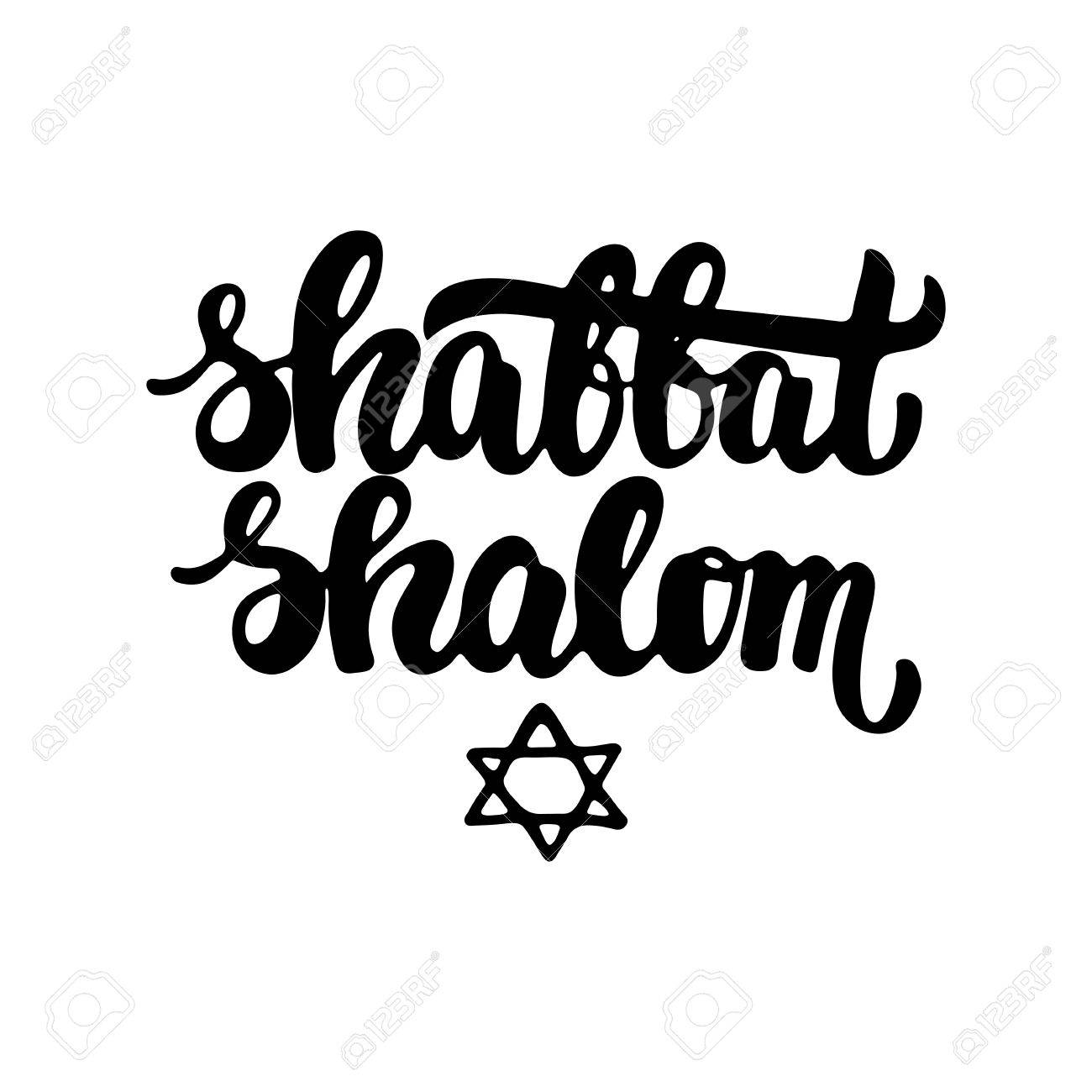 Shabbat shalom hand drawn lettering phrase isolated on the shabbat shalom hand drawn lettering phrase isolated on the white background fun brush ink thecheapjerseys Image collections