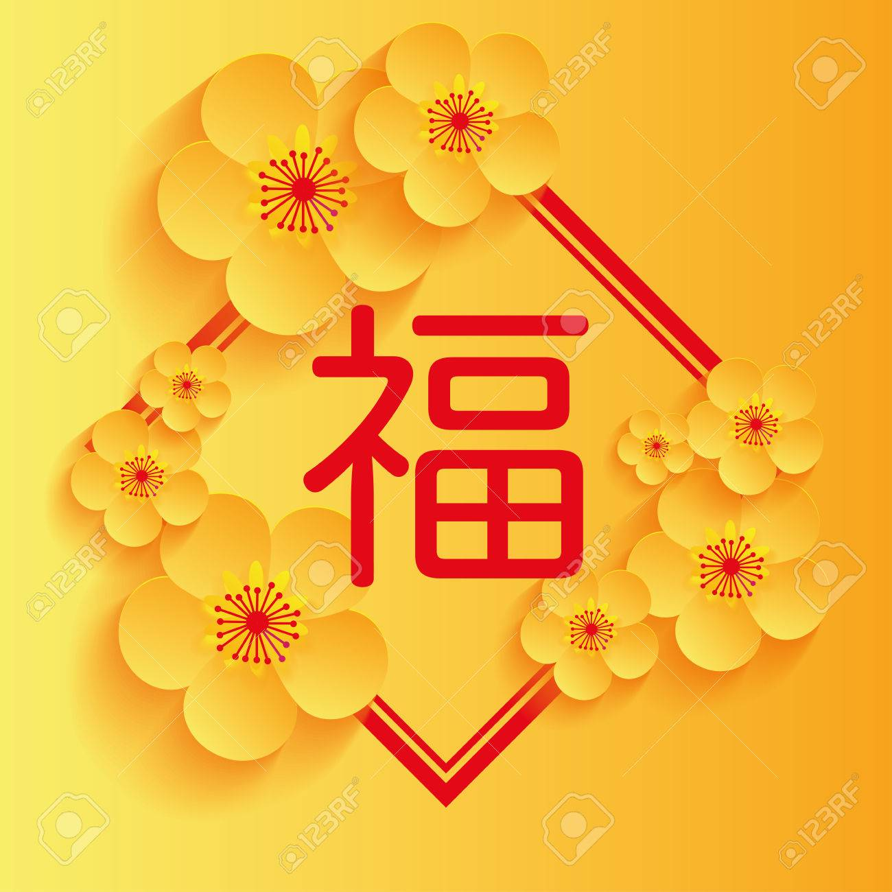 Chinese New Year Greeting Card Vector Design Royalty Free Cliparts