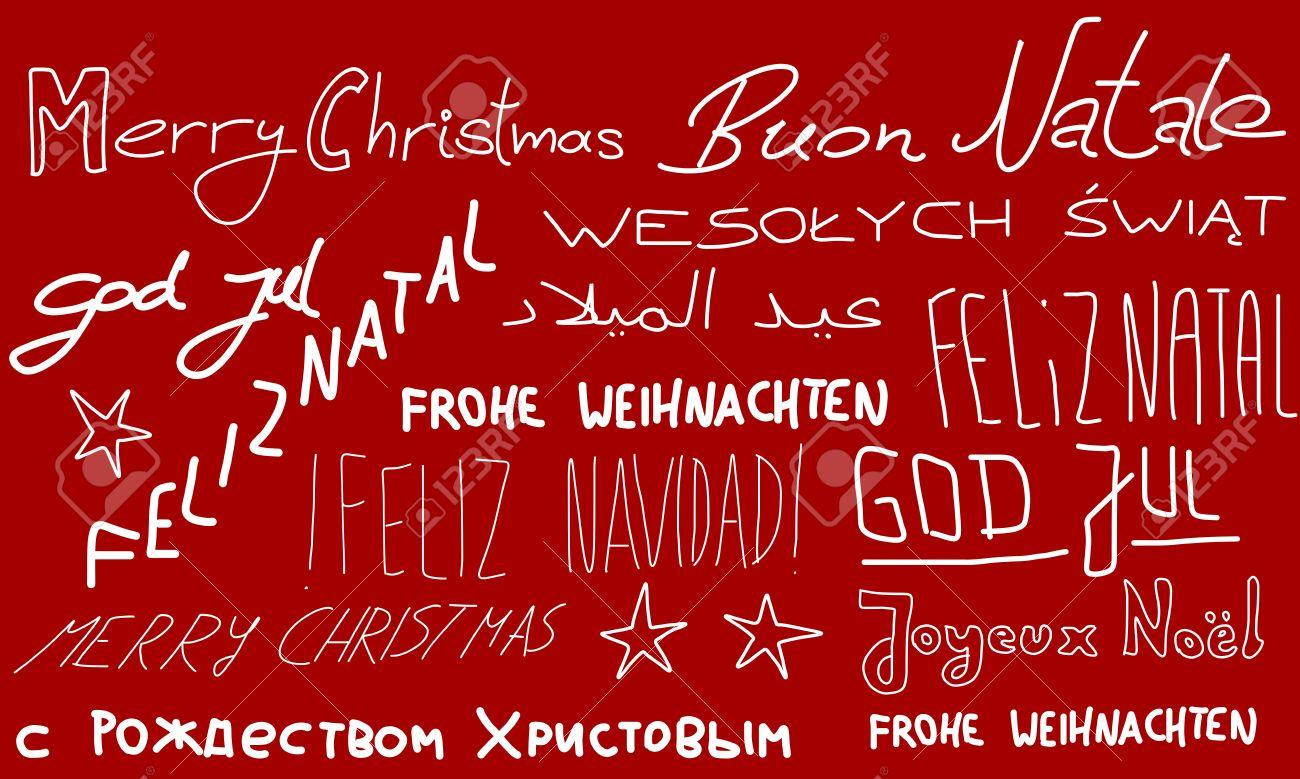 Frohe Weihnachten Arabisch