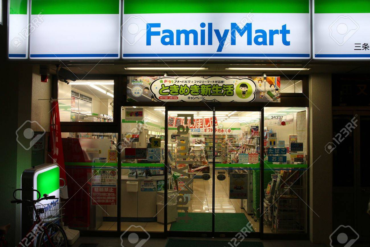 KYOTO, JAPAN - APRIL 17: Family Mart convenience store on April 17, 2012 in Kyoto, Japan. FamilyMart is one of largest convenience store franchise chains in Japan with 7,604 shops (2012). Stock Photo - 17522384