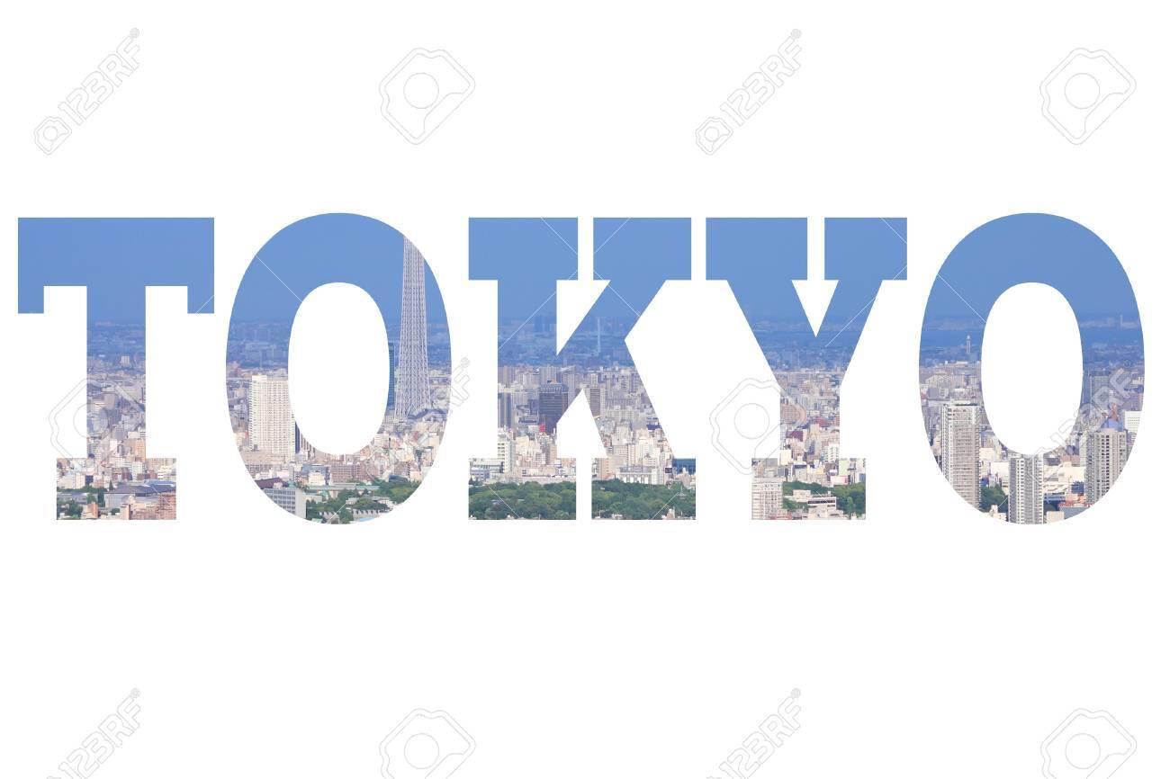Image result for Tokyo, Japan name