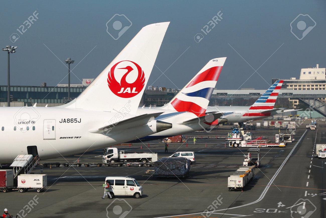 東京、日本 - 2016 年 12 月 5 日: 日本航空、ブリティッシュ ...