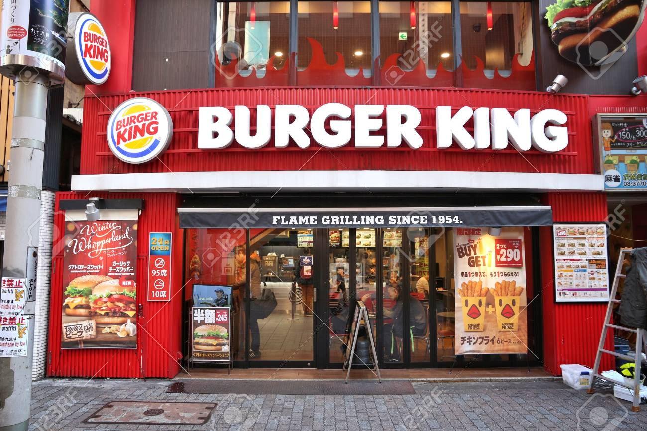 Tokyo Japan December 3 2016 People Visit Burger King Fast Stock Photo Picture And Royalty Free Image Image 76289716