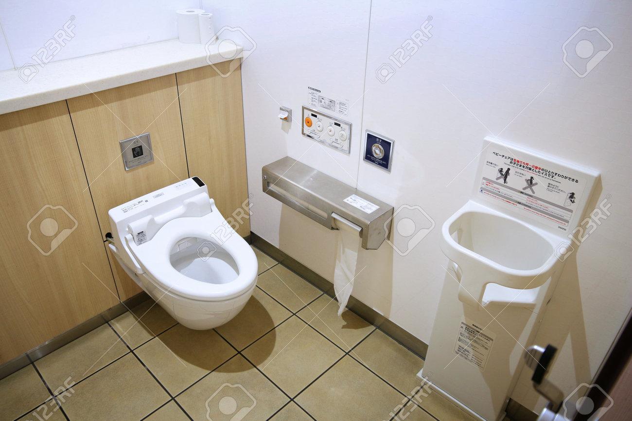 Tokyo Japon 2 Decembre 2016 Toilette Moderne De Haute