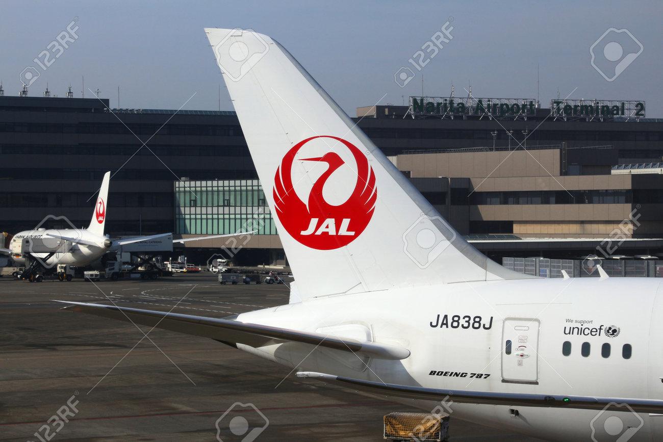 東京、日本 - 2016 年 12 月 5 日: 日本航空ボーイング 787 成田空港に ...