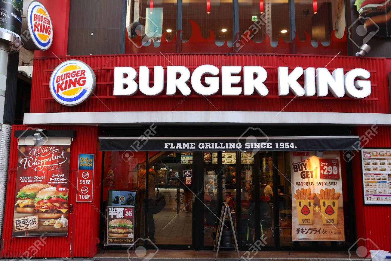 Tokyo Japan December 3 2016 People Visit Burger King Fast Stock Photo Picture And Royalty Free Image Image 108626510