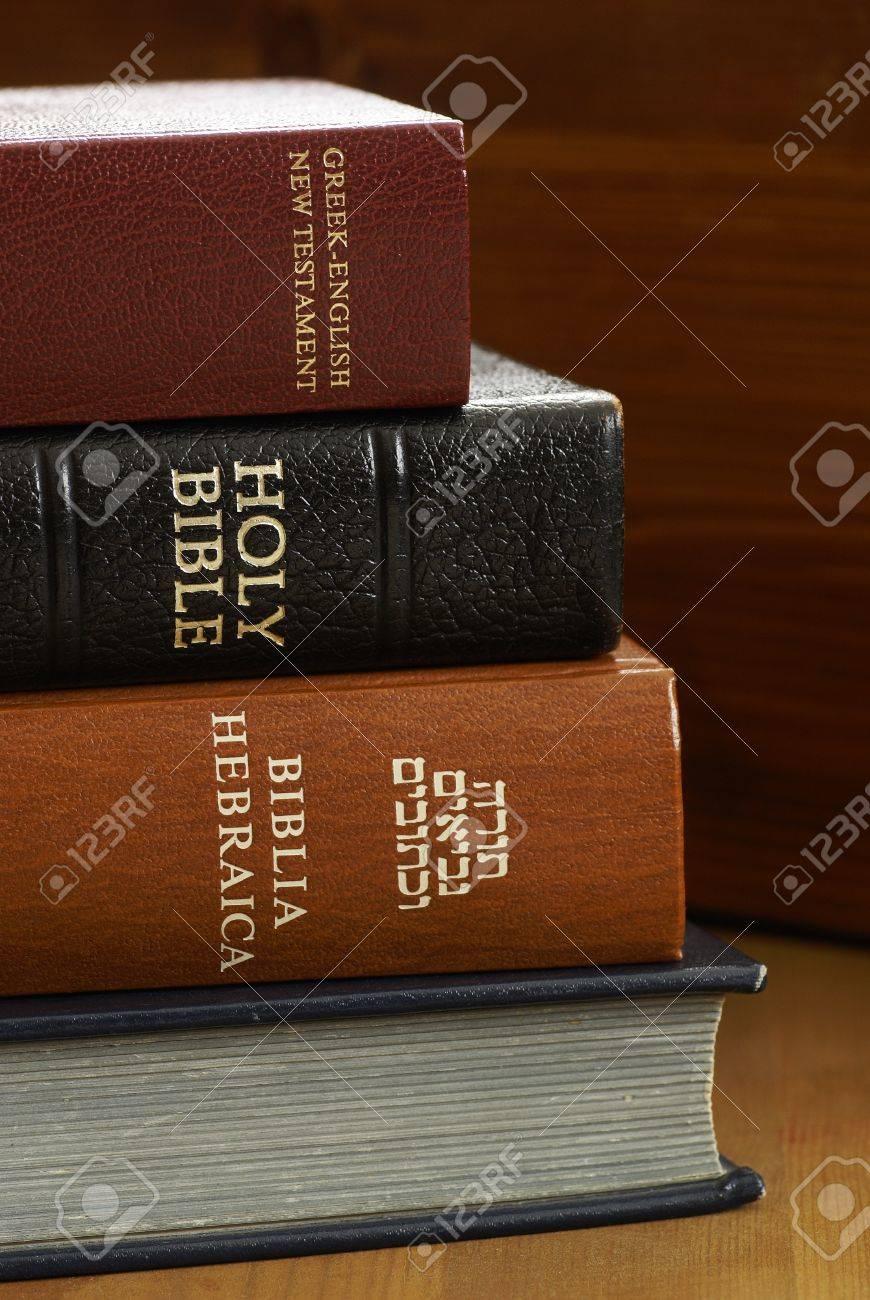Resultado de imagen de biblia hebrea y griega