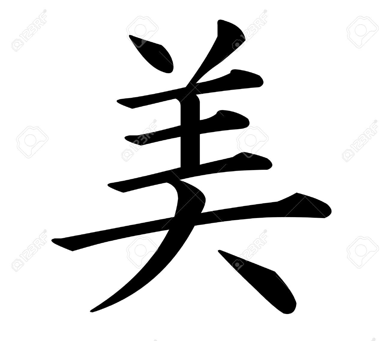 Japanese kanji character meaning beauty stock photo picture and japanese kanji character meaning beauty stock photo 8634263 biocorpaavc