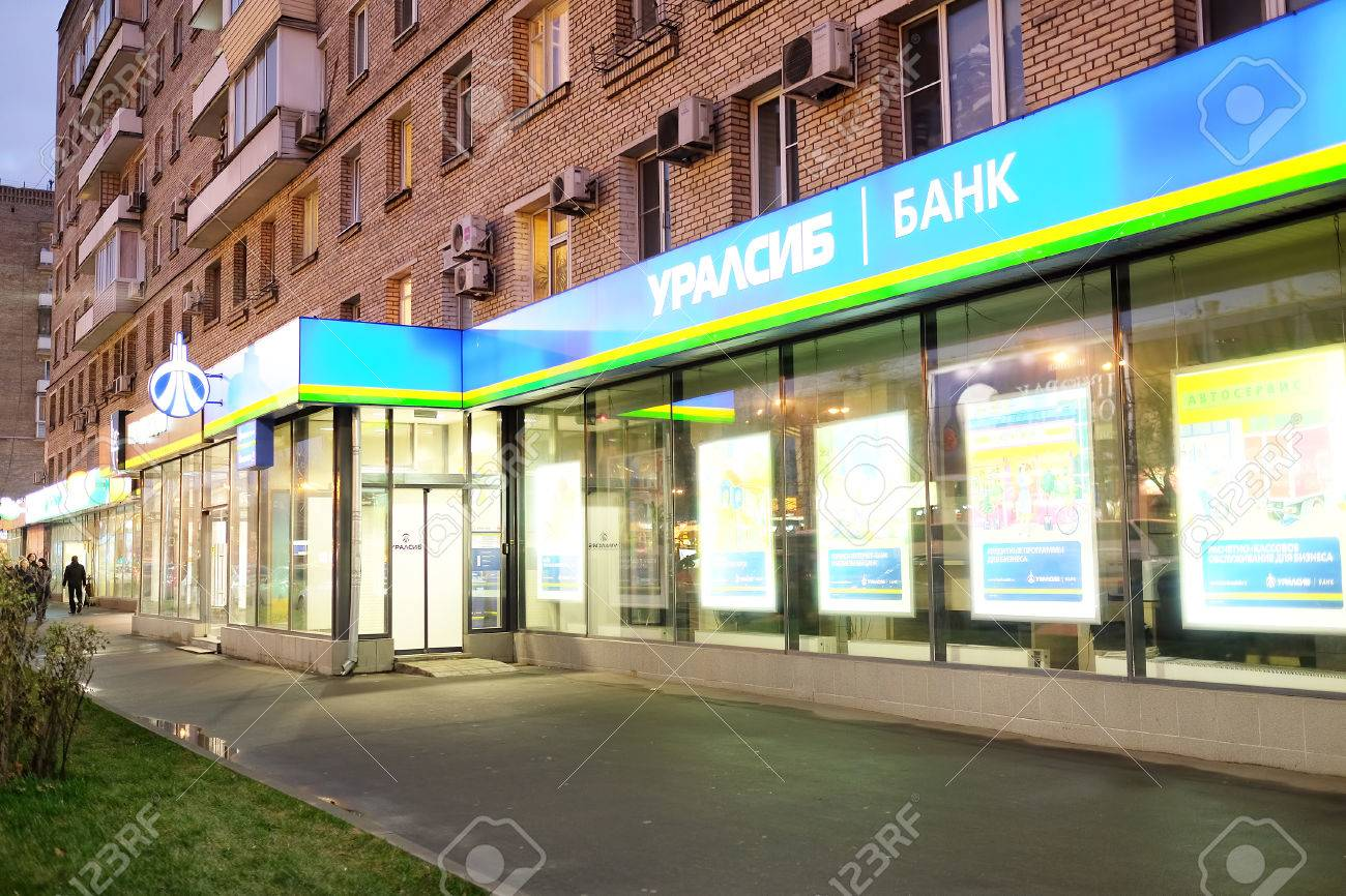 Which bank in Russia is the most reliable 73