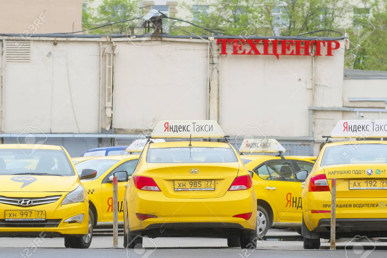 Moscow, Russia - May, 6, 2018: the image of yandex taxi in Moscow