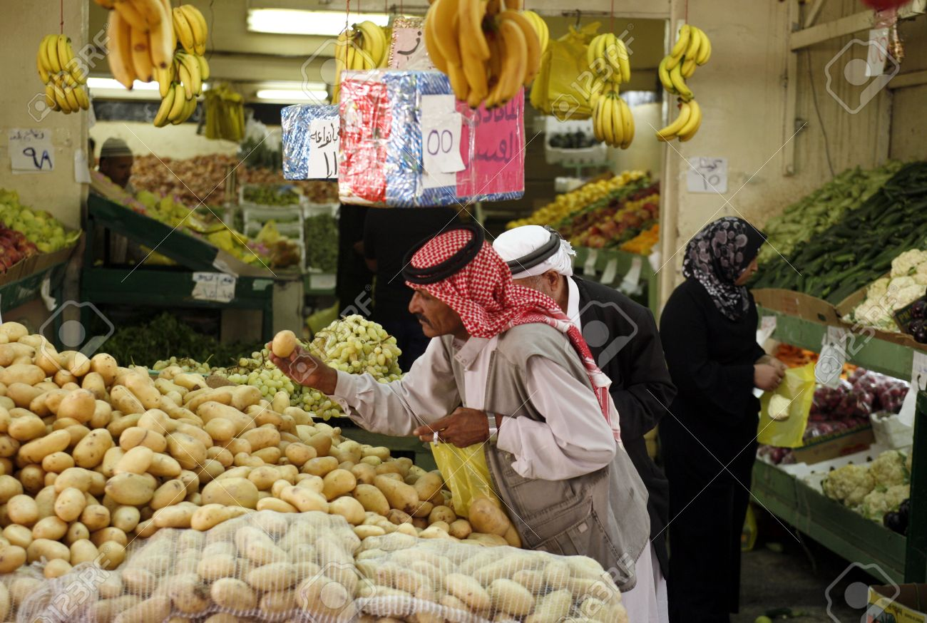The Market Or Souq In The City Of Aqaba On The Red Sea In Jordan