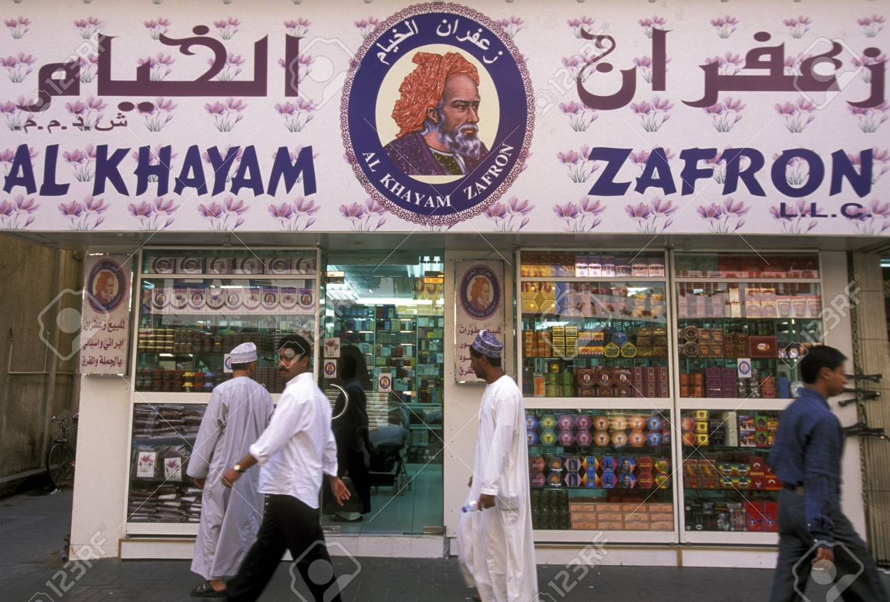 a zafron shop the souq or Market in the old town in the city
