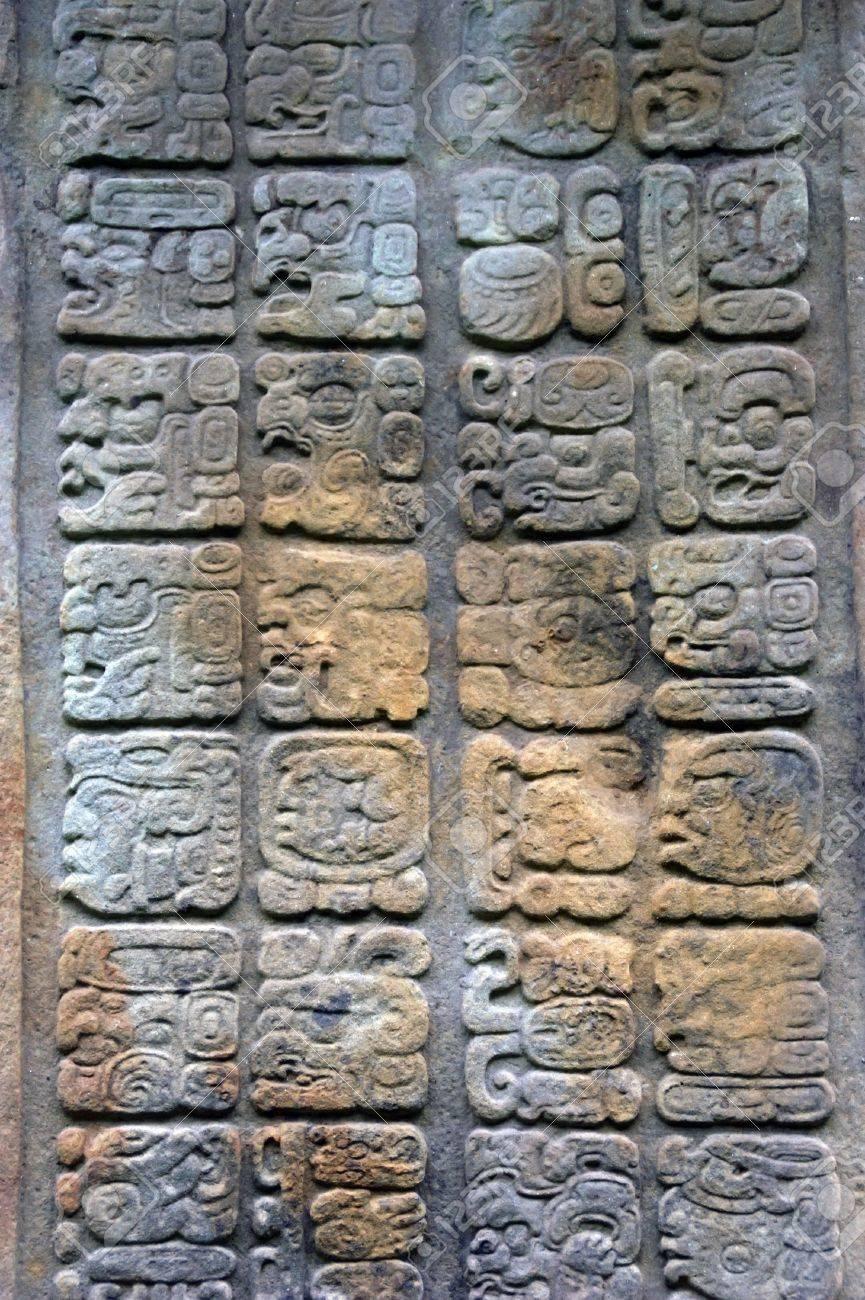 Ancient Mayan Hieroglyphs Quirigua Ruins Guatemala Stock Photo