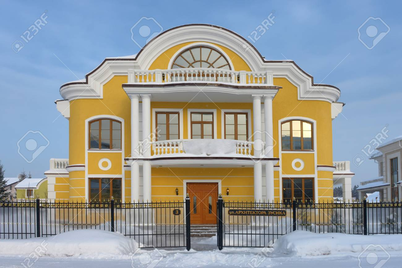 luxury house snow winter stock photo picture and royalty free image rh 123rf com house_owner wiki house_owner papercraft