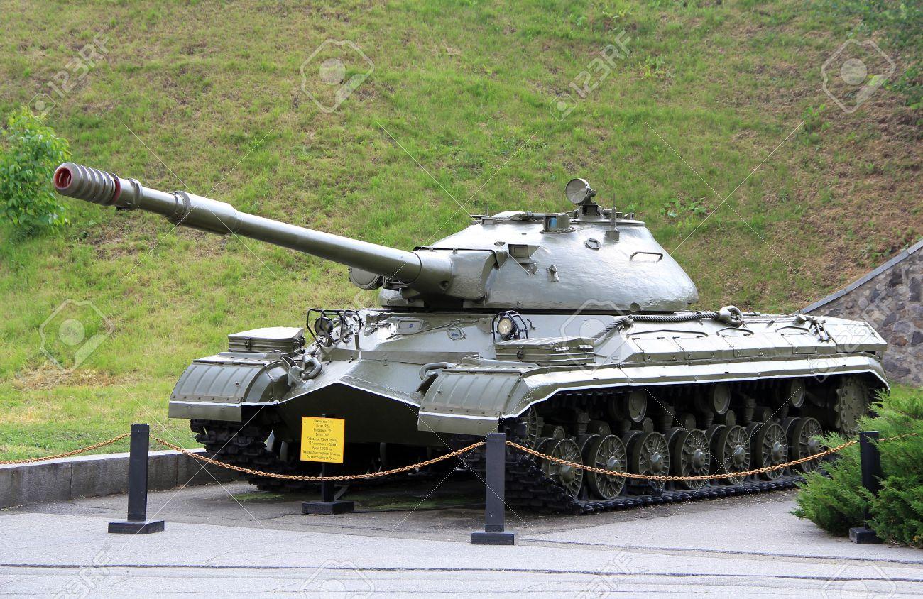 Heavy May 10object War KievUkraine 730Soviet Cold 16T mnwNOv08