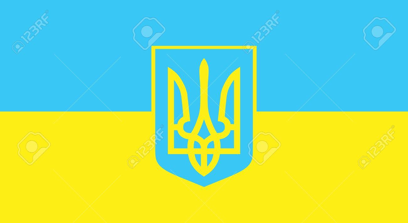 of Ukraine with trident  Ukrainian Trident Symbol