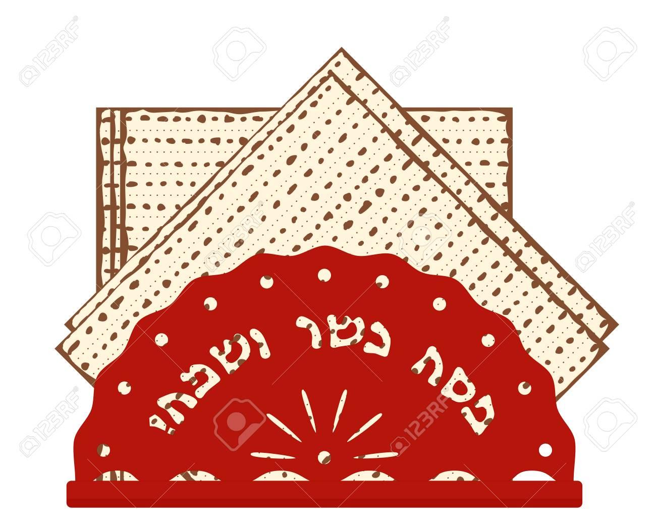 Jewish Holiday Of Passover Matzah Or Matzo Unleavened Bread