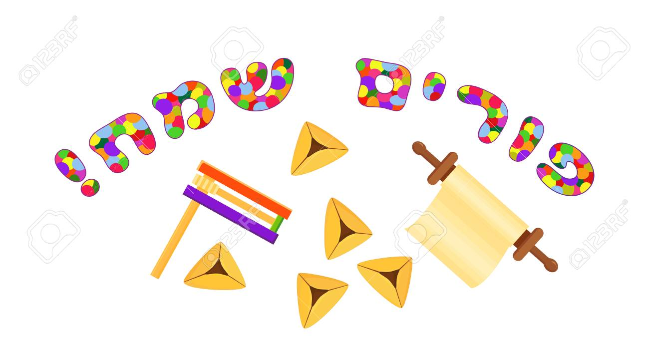 Jewish holiday of purim greeting inscription in hebrew happy jewish holiday of purim greeting inscription in hebrew happy purim letters with polka m4hsunfo