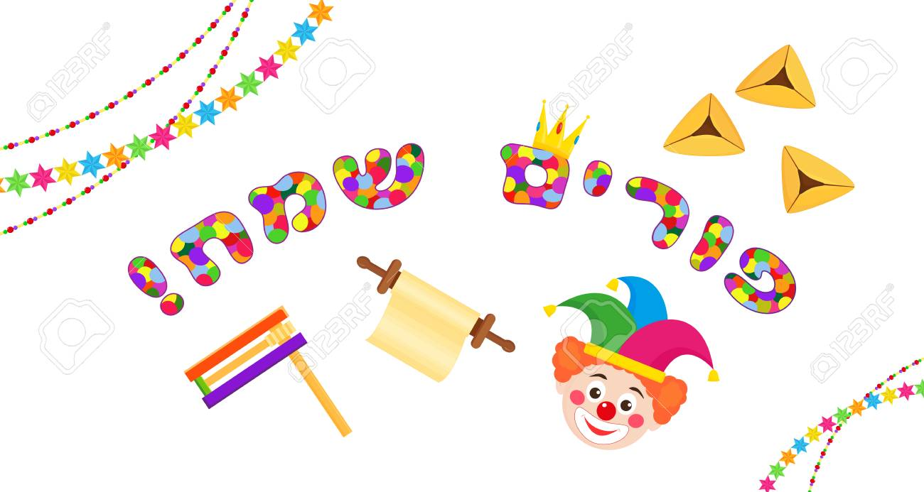 Jewish holiday of purim banner with greeting inscription in jewish holiday of purim banner with greeting inscription in hebrew happy purim letters m4hsunfo