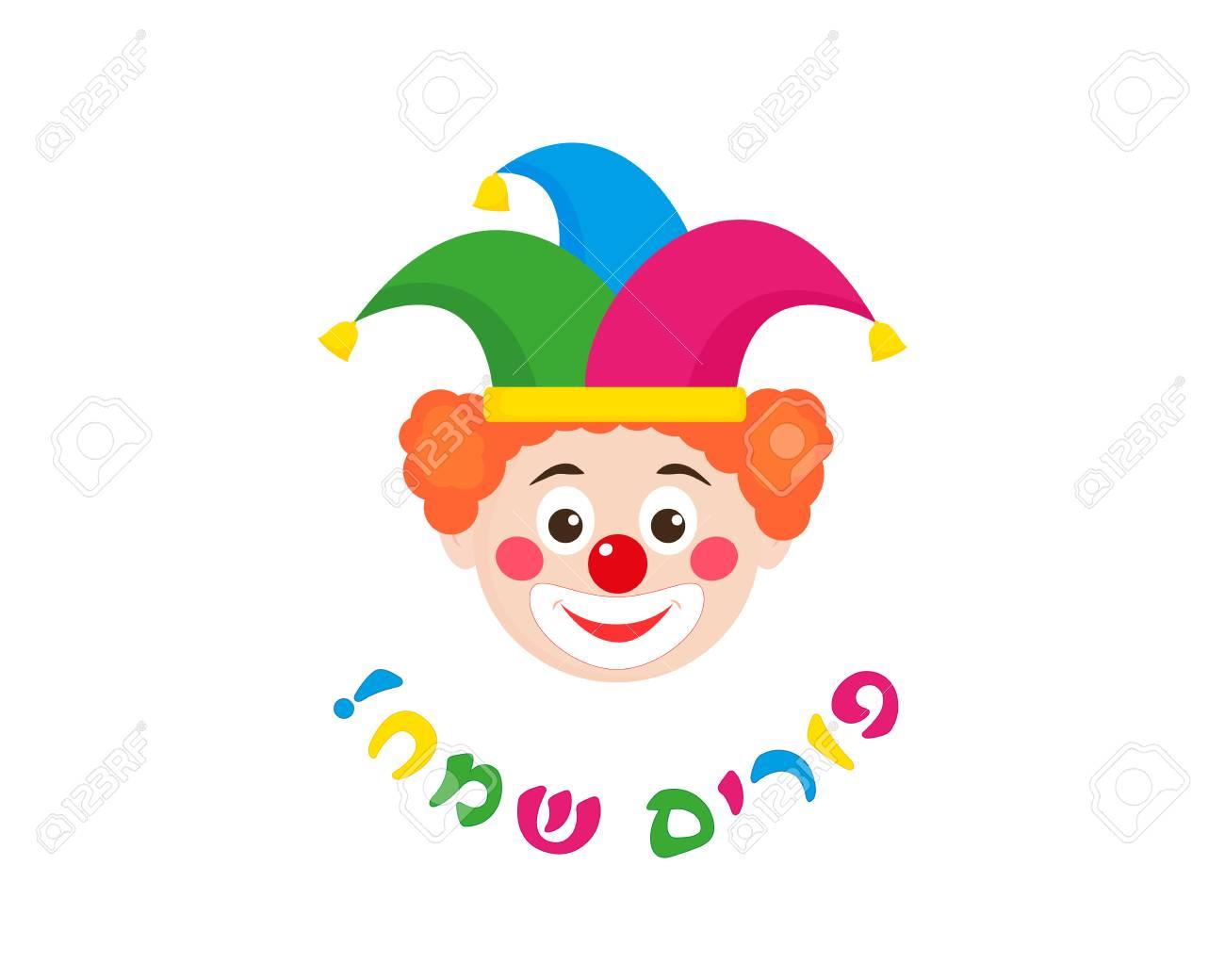 Jewish holiday of purim clown and greeting inscription in hebrew jewish holiday of purim clown and greeting inscription in hebrew happy purim isolated m4hsunfo