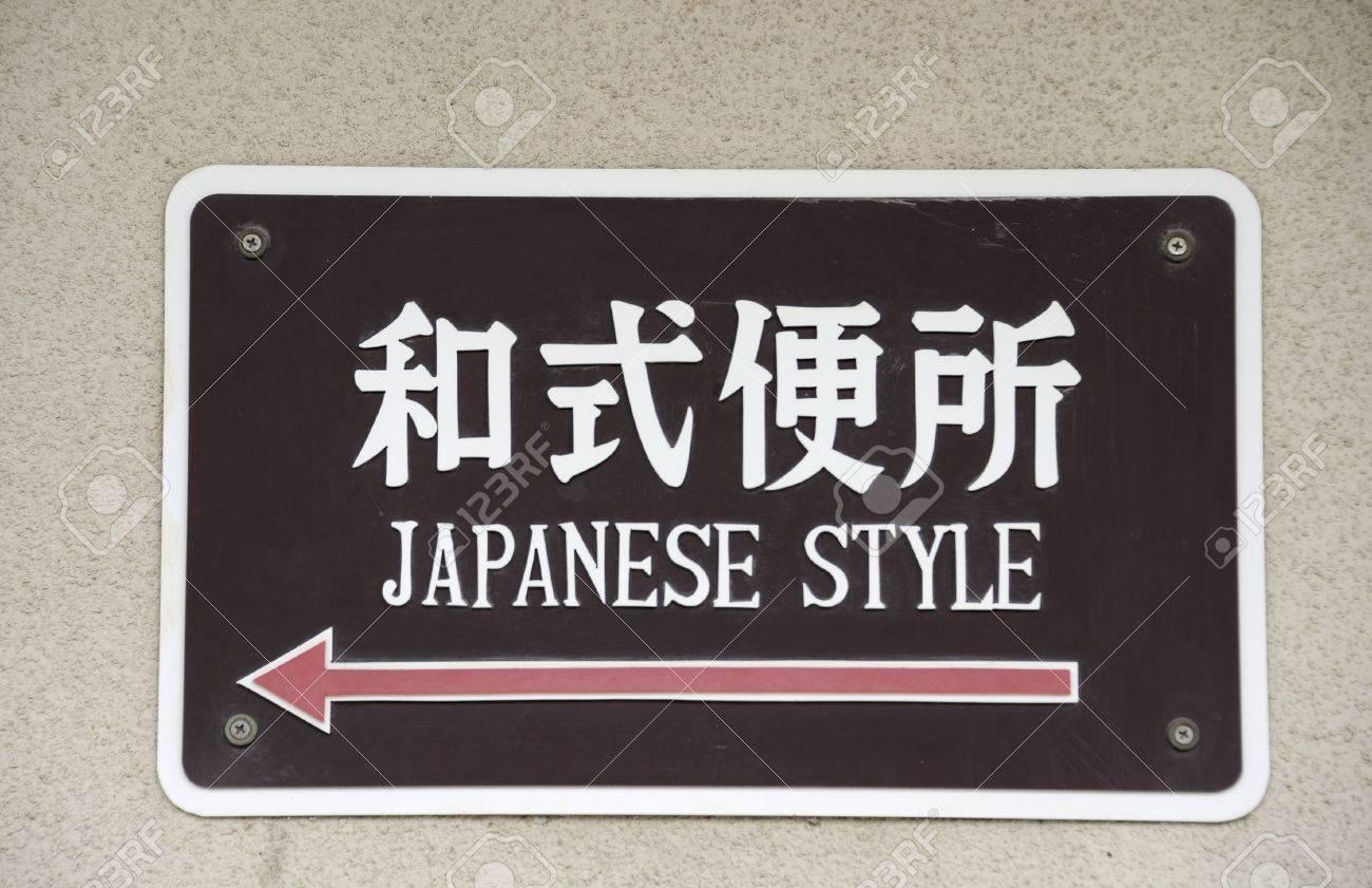 Salle De Bain Travertin Ivoire ~ connectez vous en caract res japonais et anglais pour salle de bains